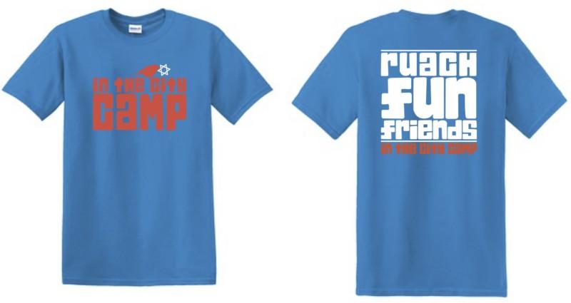 2015 Kid Camp T-shirt $7